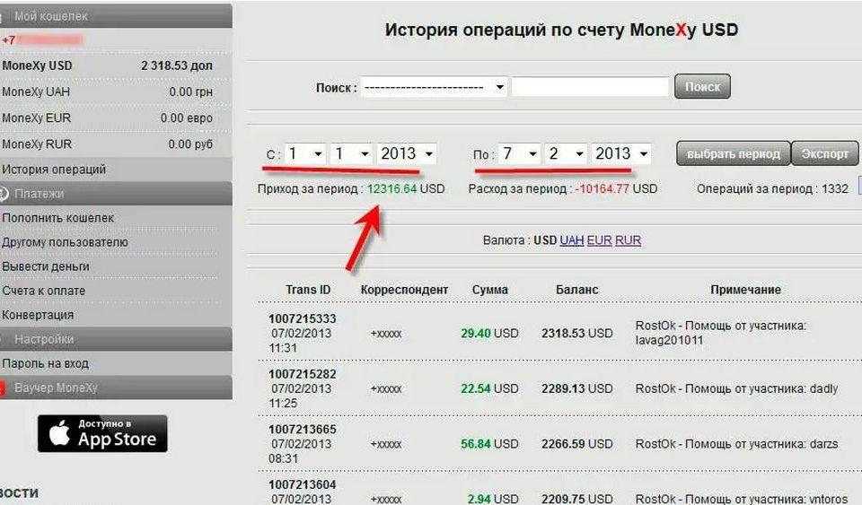 http://sir-money2015.narod.ru/Rostok/izobrazhenie_iz_moego_akkaunta_v_platezhnoj_sistem.jpg